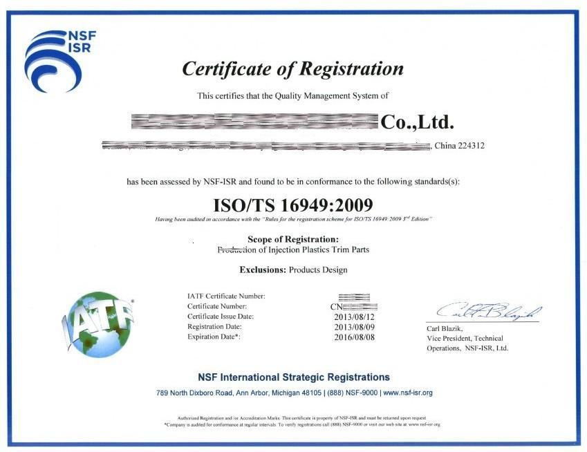 TS证书模板(NSF).jpg_页面_2.jpg